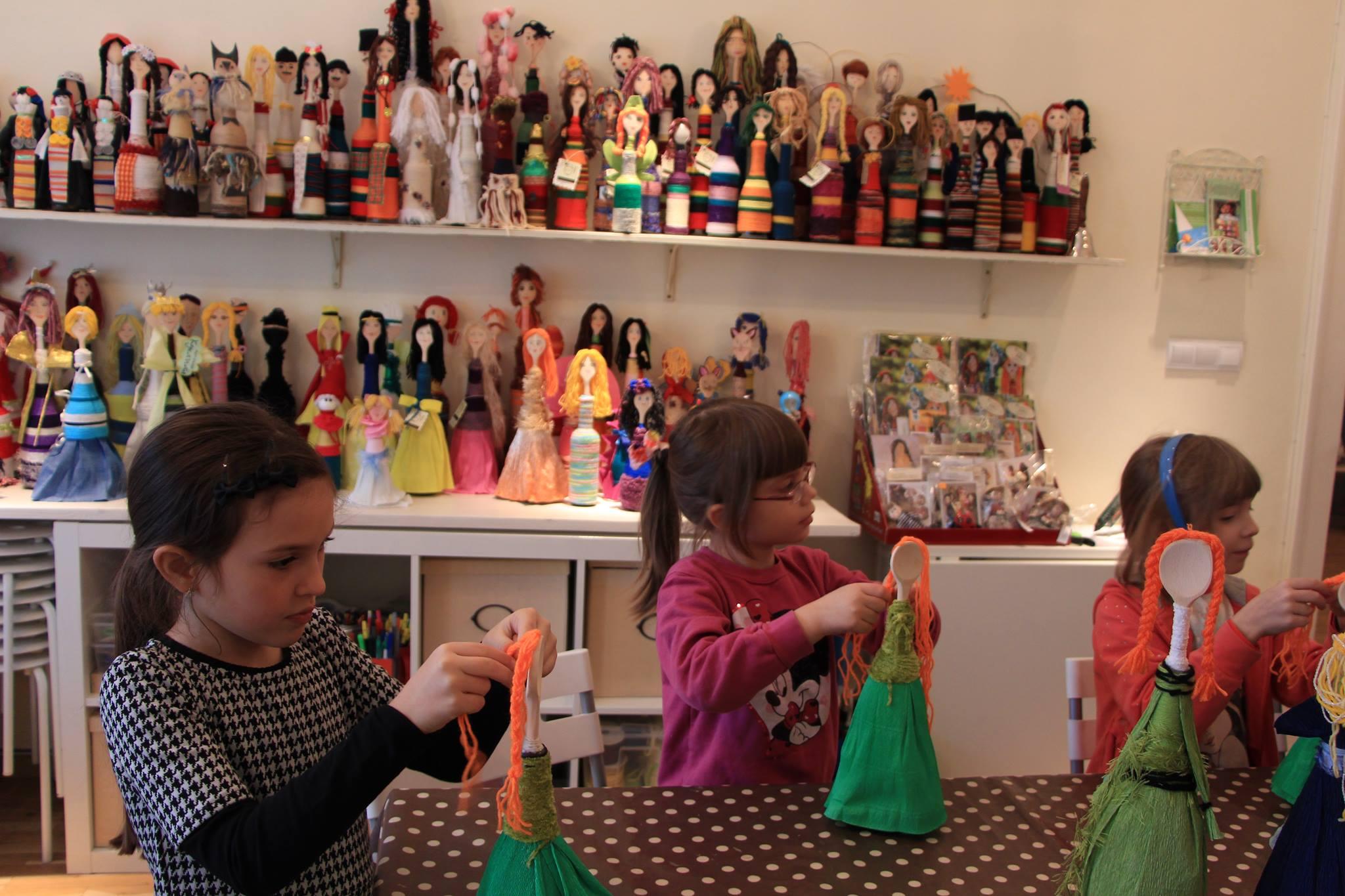 Арт-къща Куклите