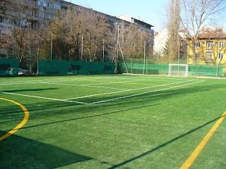 Спортни съоръжения