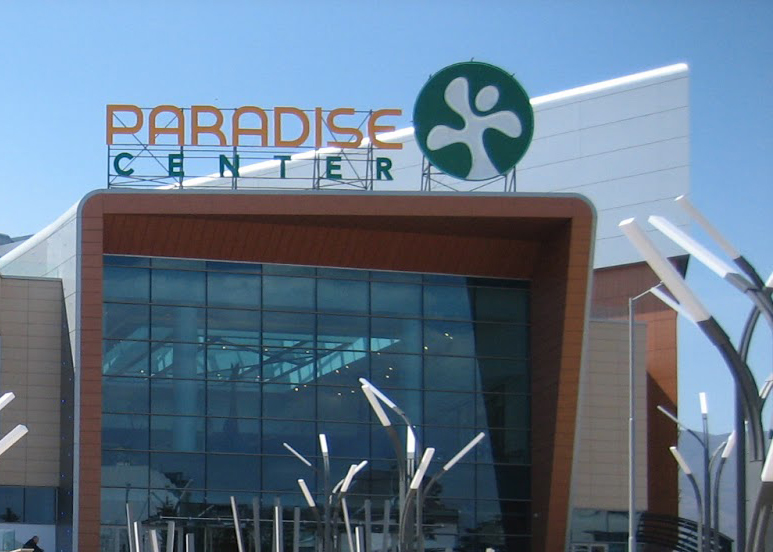 Paradise Centеr Mall