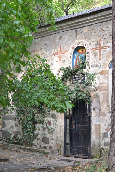 Горнобански манастир  Св. Св. Кирил и Методий