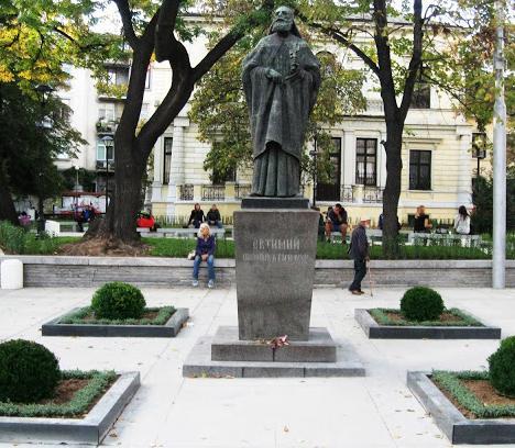 Площад  Патриарх Евтимий