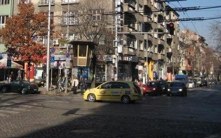 Улица  Г. С. Раковски