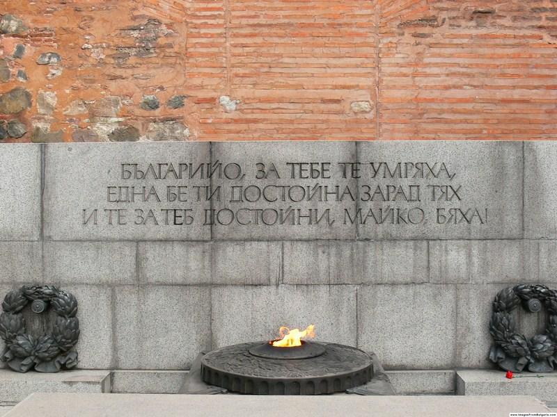 Паметникът на Незнайния воин