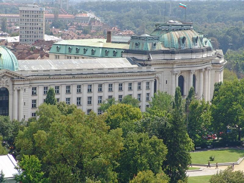 Museum of Sofia University