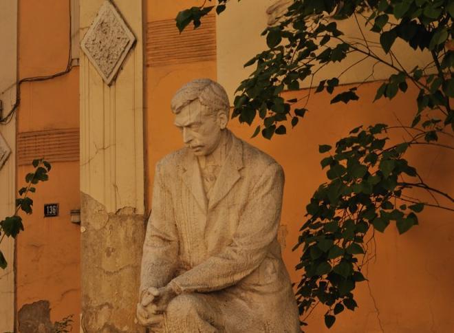 Peyo Yavorov Museum House