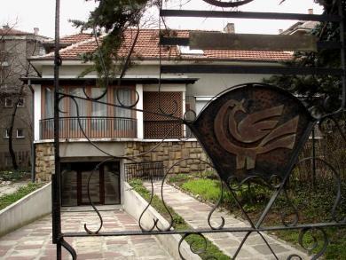 Pancho Vladigerov Museum House