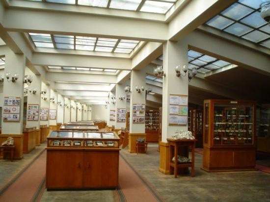 Museum of Mineralogy, Petrology and Mineral Resources