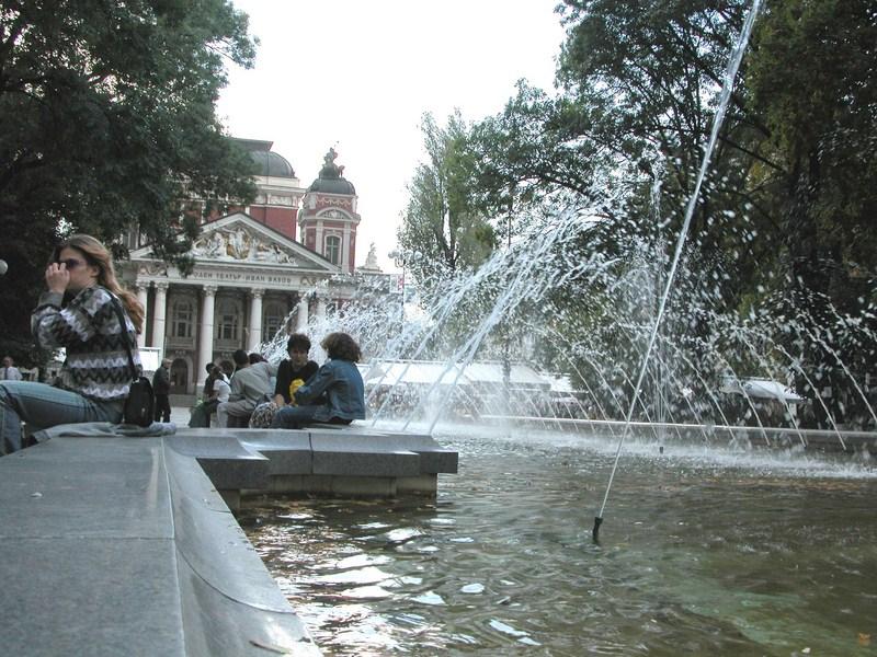 Fountain in fron of Ivan Vazov National Theatre