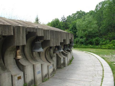 The Bells Pak Complex