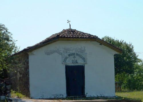 Buhovo Monastery of St Mary Magdalene
