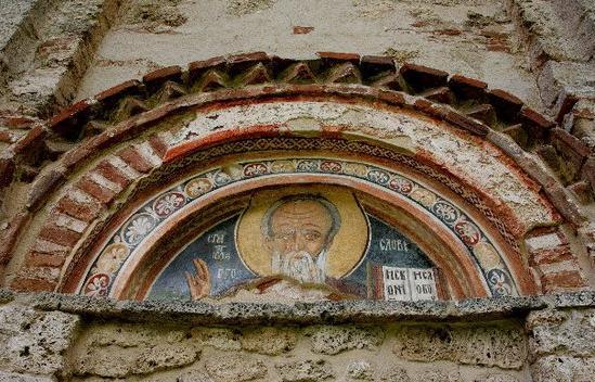 Zemen monastery St John the Theologian