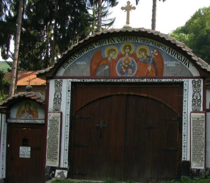 Kokalyane Monastery of St Archangel Michael