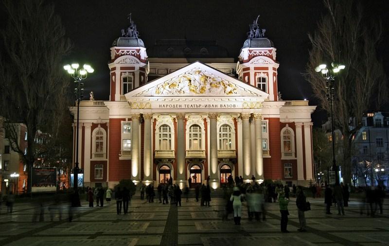 El edificio del Teatro Nacional Ivan Vazov