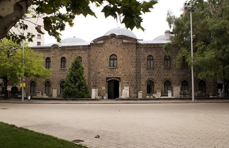 Nemzeti régészeti intézet és múzeum