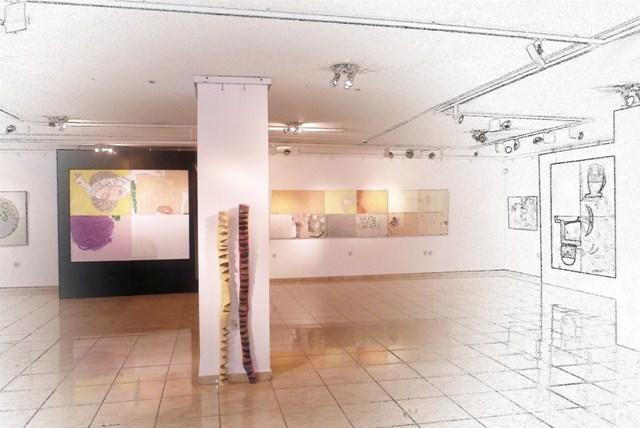 Sredets Gallery