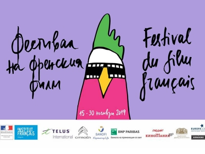 Kinomania 2019 presents The 9 th French Film Festival