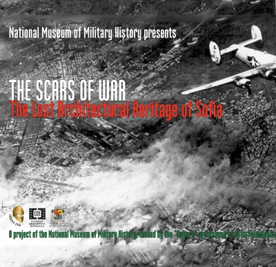 IMMERSIVE SPACE AT THE NATIONAL MUSEUM OF MILITARY HISTORY  PRESENTS THE SCARS OF WAR