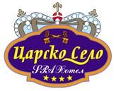 СПА Хотел Царско село