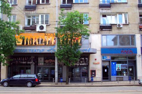 Nikolay Binev Mladezhki Theatre