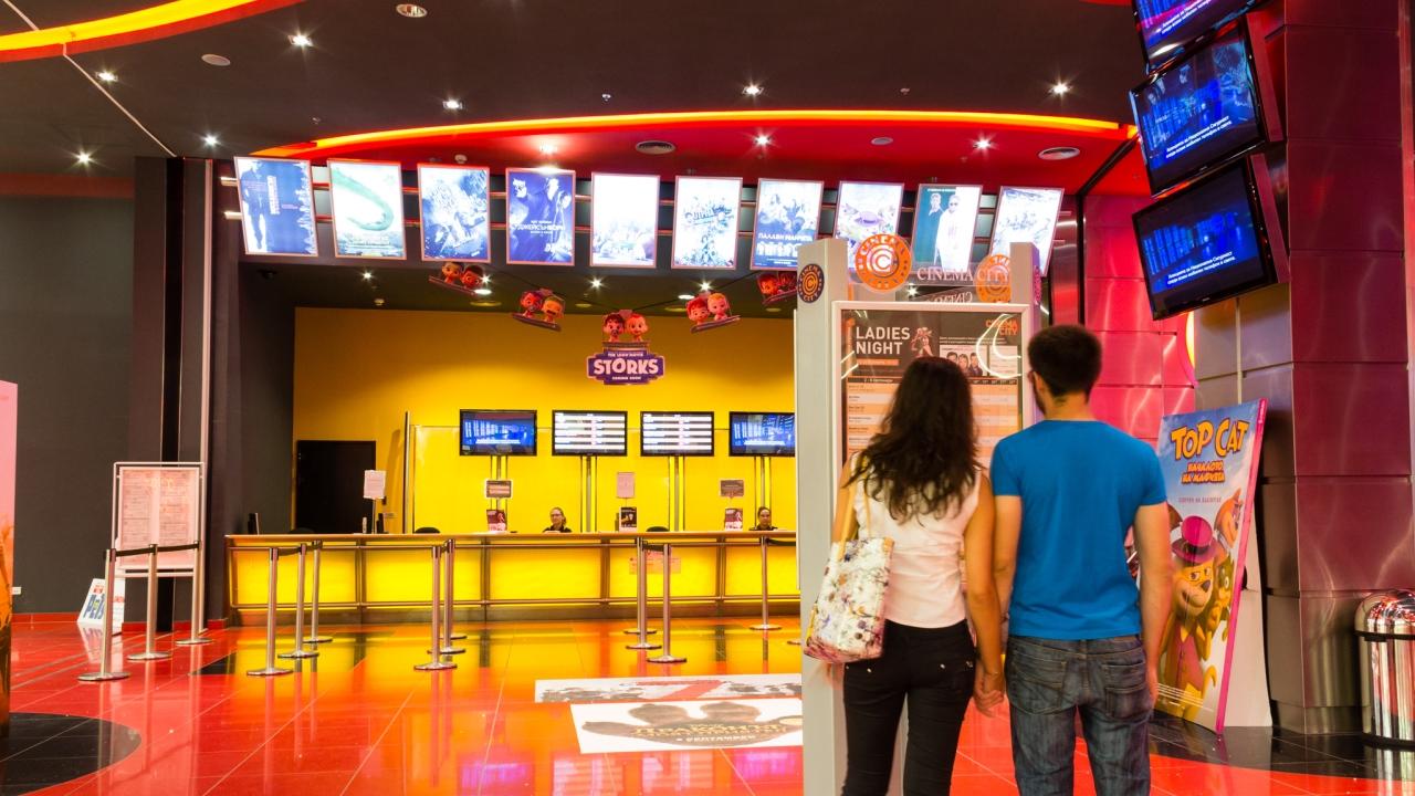 Cinema City Mall of Sofia