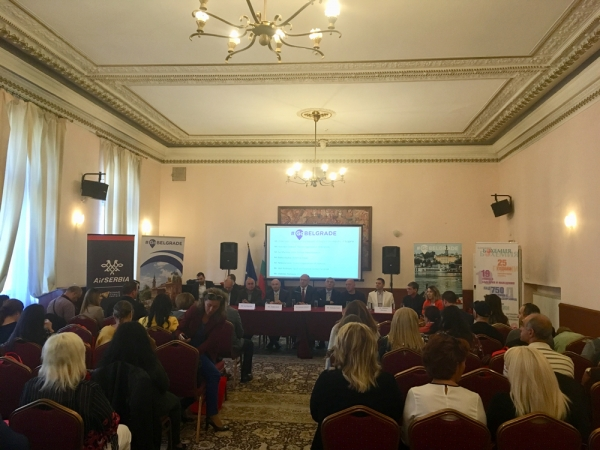 SOFIA HOSTED AN EVENT OF THE BELGRADE'S TOURIST BOARD