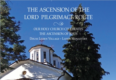 Come with us on the first Pilgrimage for 2019 to the Lozen Monastery of St. Spas on June 6