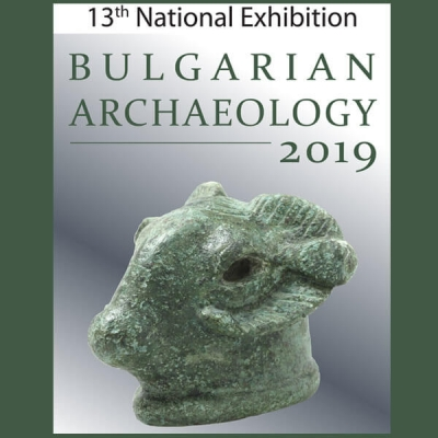 "Temporary exhibition ""Bulgarian Archaeology 2019"""
