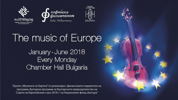 Concert: THE MUSIC OF ROMANIA