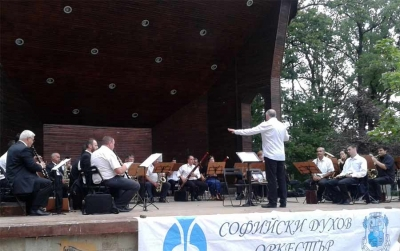 SOFIA WIND ORCHESTRA AT THE SUMMER STAGE OF BORISOVA GRADINA IN JULY