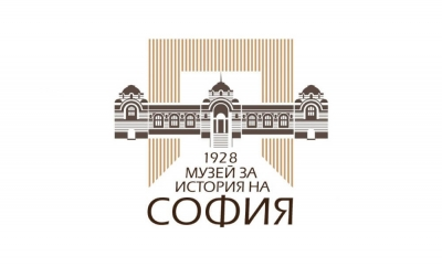 SOFIA MUNICIPALITY ESTABLISHES REGISTER OF SOFIA'S IMMOVABLE CULTURAL HERITAGE