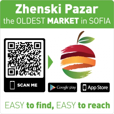 Zhenski Pazar Market – the fast and convenient application to the Zhenski Pazar Market